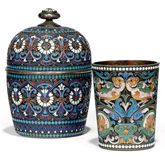 Russian Silver Decorative Urn